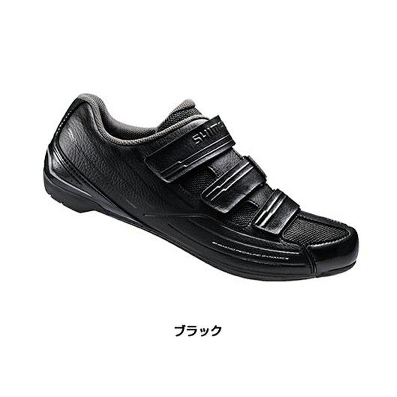 《即納》【あす楽】SHIMANO(シマノ) SH-RP200 SPD-SLビンディングシューズ [ロードバイク用][サイクルシューズ]