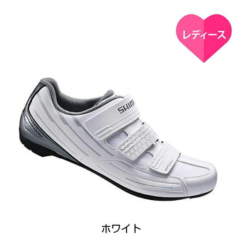 《即納》SHIMANO(シマノ) SH-RP200(ウィメンズ) SPD-SLビンディングシューズ [ロードバイク用][サイクルシューズ]