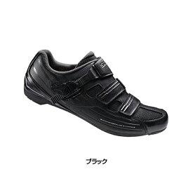 《即納》【あす楽】SHIMANO(シマノ) SH-RP300E (幅広モデル) SPD-SLビンディングシューズ [ロードバイク用][サイクルシューズ]