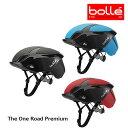 bolle(ボレー) The One Road Premium (ザワンロードプレミアム)[ロード・MTB][JCF公認][バイザー付き]