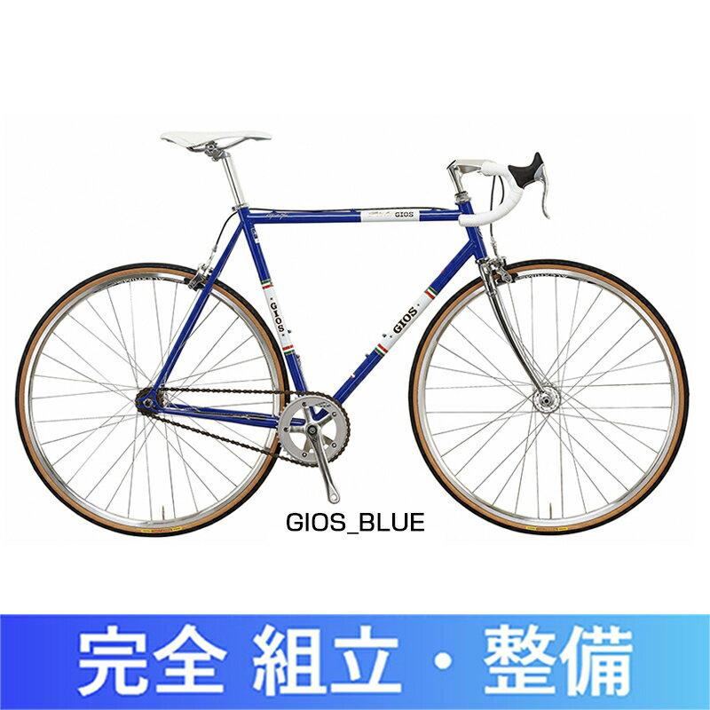 GIOS(ジオス) 2018年モデル VINTAGE PISTA(ヴィンテージ ピスタ)[シングルスピード][ピストバイク]