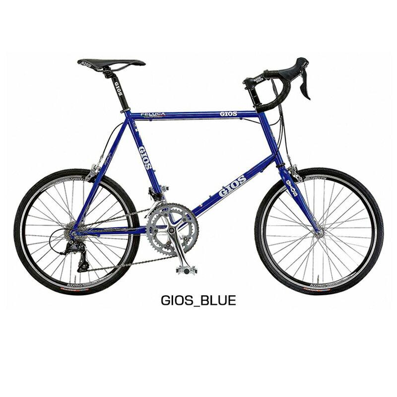 《在庫あり》【大人気!イタリアブランドのミニベロ】GIOS(ジオス) 2018年モデル FELUCA(フェルーカ)[スポーティー][ミニベロ/折りたたみ自転車]