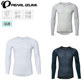 【お盆も営業中】PEARL IZUMI(パールイズミ)2020春夏モデル クールフィットドライUVロングスリーブ 118 [サイクルジャージ] [夏] [ウェア] [メンズ]