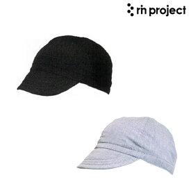 rin project リンプロジェクト no.4503 Cycle Cap サイクルキャップ [キャップ] [ウェア] [ロードバイク]