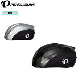 【梅雨対策】PEARL IZUMI(パールイズミ) 2018春夏モデル レインヘルメットカバー 89[サイクルウェア・グローブ][レインウェア・グッズ][キャップ]