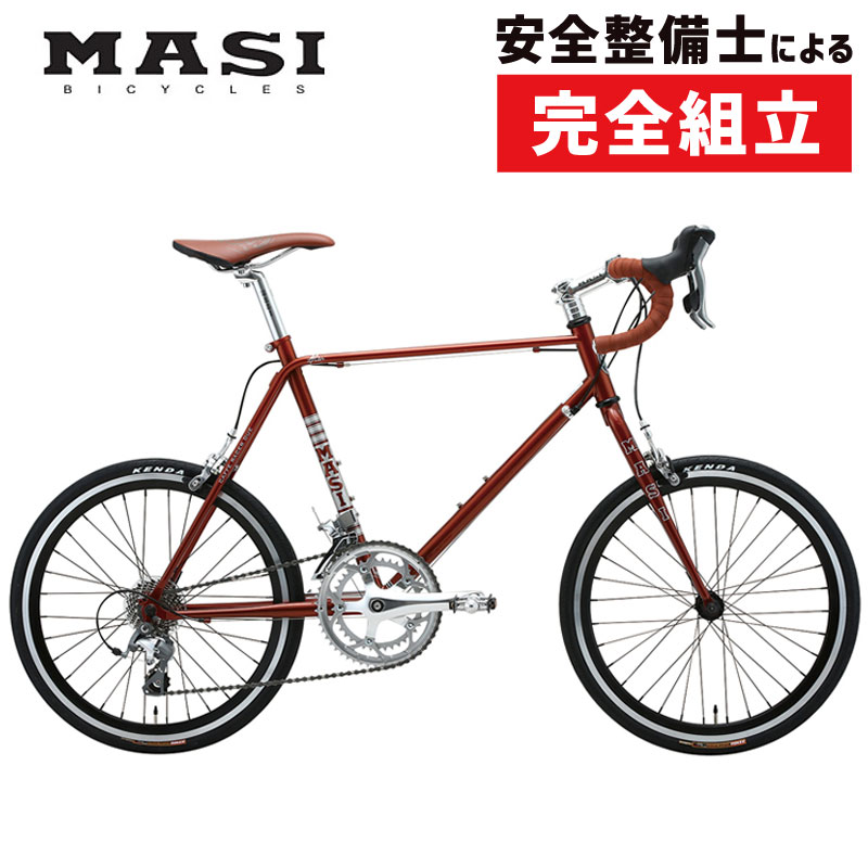 MASI(マジー/マジィ) MINI VELO DUE DROP (ミニベロデュエドロップ)[スポーティー][ミニベロ/折りたたみ自転車]