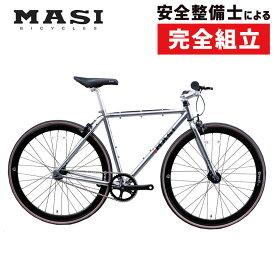 MASI マジー/マジィ 2020年 FIXED UNO RISER フィクスドウノライザー シングルスピード