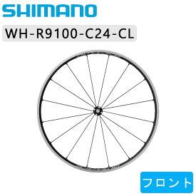 SHIMANO DURA-ACE(シマノ デュラエース) WH-R9100-C24-CL フロントホイール クリンチャー バッグ付