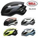 BELL(ベル) 2019年モデル Crest R (クレストR) [ヘルメット] [ロードバイク] [MTB] [クロスバイク]