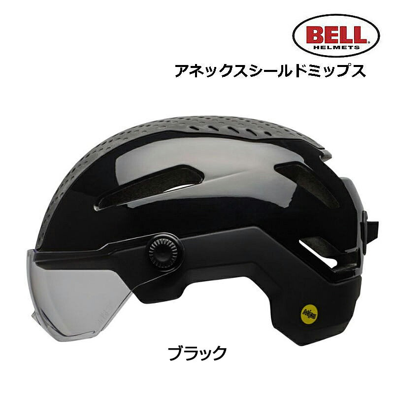 BELL(ベル) 2018年モデル Annex Shield Mips (アネックスシールドミップス)[カジュアル][ヘルメット]