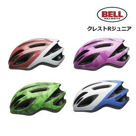 《即納》【あす楽】BELL(ベル) CREST R JR (クレストRジュニア) [ヘルメット] [子供] [キッズ]