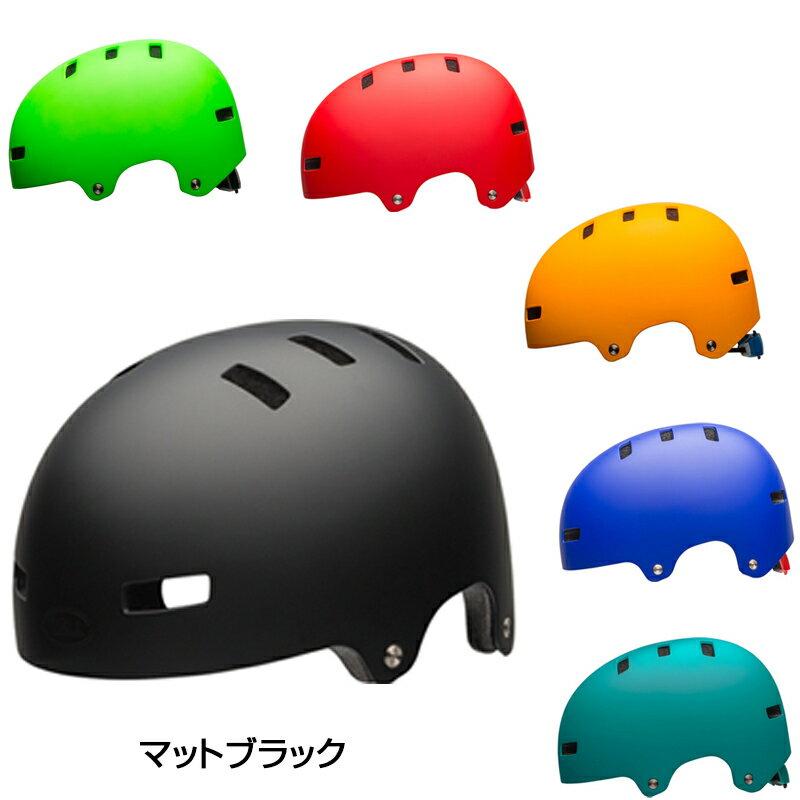 《即納》BELL(ベル) 2019年モデル SPAN (スパン)[キッズ・ジュニア用][ヘルメット]