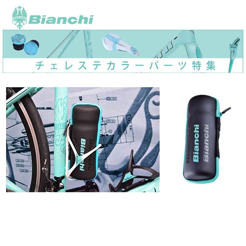 《即納》【あす楽】【ビアンキ純正パーツ】Bianchi(ビアンキ) BIANCHI TOOL CASE BOTTLE ツールケース (PMT1021C)
