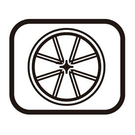 《即納》【お盆も営業中】SHIMANO シマノ スモールパーツ・補修部品 ニップル Y012Y4341 シマノスモールパーツ