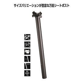 BBB(ビービービー) SKYSCRAPER(スカイスクレイパー)シートポスト径/シートポスト長:25.0〜29.2mm/400mm