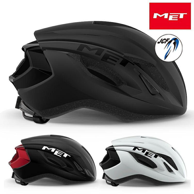 【大人気リヴァーレの弟分】MET(メット) 2019年モデル STRALE ストラーレ [ロード・MTB]【エアロロードヘルメット】
