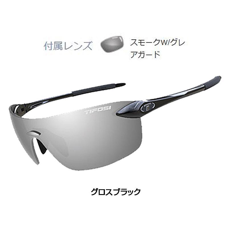 【紫外線対策】Tifosi Optics(ティフォージ・オプティクス) VOGEL2.0 (ヴォーゲル2.0)[ノーマルレンズ][アイウェア][サングラス]【スポーツサングラス】