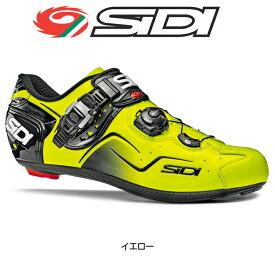 《即納》SIDI(シディ) 2018年モデル KAOS (カオス イエロー) SPD-SLビンディングシューズ [ロードバイク用][サイクルシューズ]