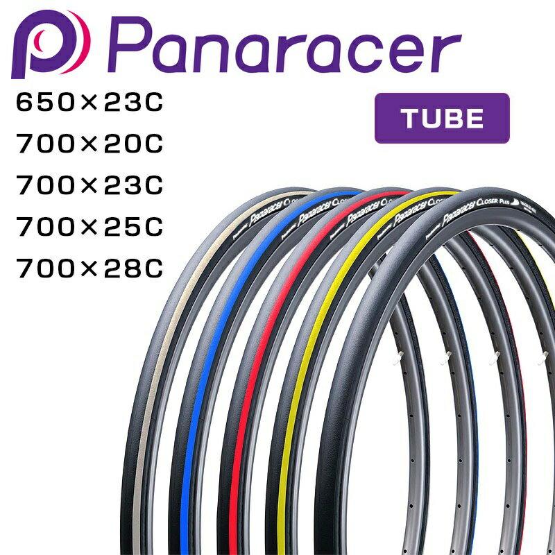《即納》【あす楽】【軽量・高耐パンク性 万能タイヤ】Panaracer(パナレーサー) CLOSER PLUS (クローザープラス ロードバイク用/ クロスバイク用クリンチャー) 650x23C 700x20-23-25C