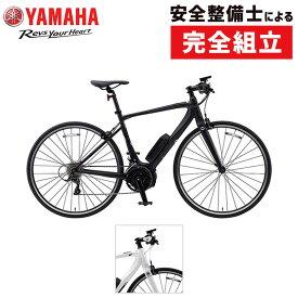 《在庫あり》【BIKOTのバックパックプレゼント対象商品】YAMAHA(ヤマハ) 2019年モデル YPJ-C PW70AGCM7J e-Bike [電動アシスト自転車][自転車本体・フレーム]