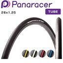 《即納》【あす楽】Panaracer(パナレーサー) CLOSER PLUS (クローザープラス) 26inch[タイヤ・チューブ][MTB用タイヤ][スリック...