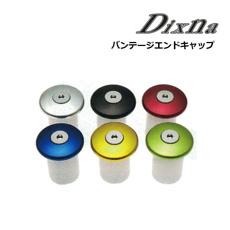 Dixna(ディズナ) バンテージエンドキャップ[その他][ハンドル・ステム・ヘッド]
