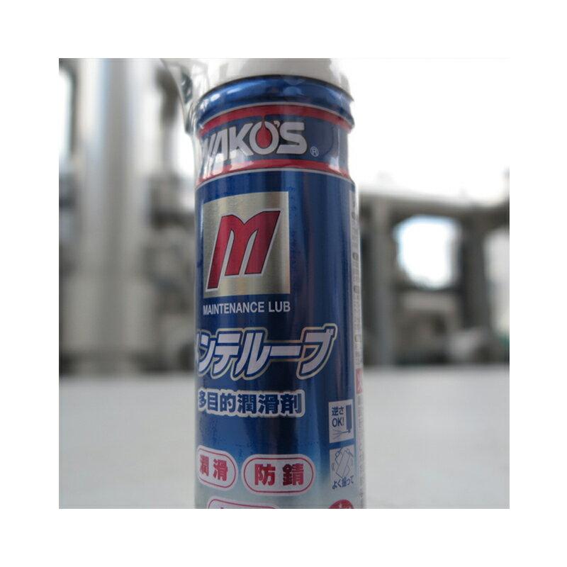 《即納》【土日祝もあす楽】WAKO'S(ワコーズ) MTL メンテルーブ A334[オイル・ルブリカント][ケミカル(油脂類)][メンテナンス]