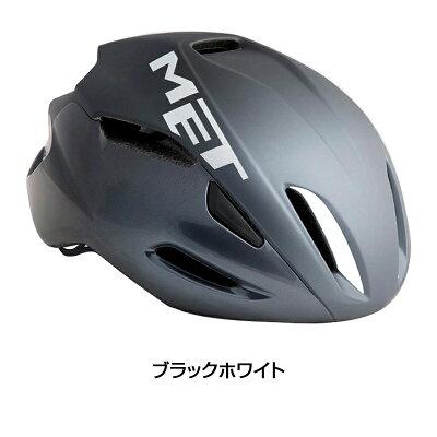 【あす楽】MET(メット)2018年モデルMANTA(マンタ)[ロード・MTB][TT・トライアスロン]