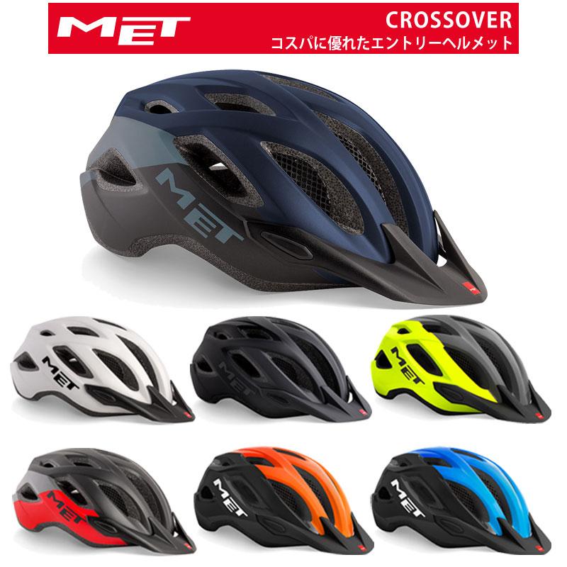MET(メット) 2018年モデル CROSSOVER (クロスオーバー)[ロード・MTB]