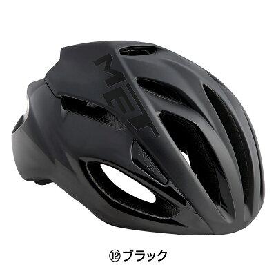 【あす楽】MET(メット)2019年モデルRIVALE(リヴゼレ)ロードバイクサイクリング超軽量[TT・トライアスロン][ロード・MTB]