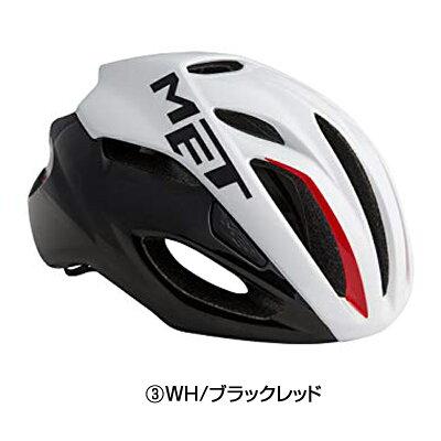 MET(メット)2019年モデルRIVALE(リヴゼレ)ロードバイクサイクリングアジアンフィットヘルメット超軽量[TT・トライアスロン][ロード・MTB]