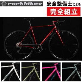 《在庫あり》ROCKBIKES(ロックバイクス) PRIDE phase3 (プライドフェーズ3)[アルミフレーム]