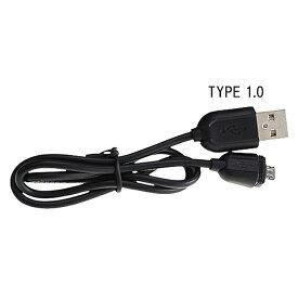 《即納》【あす楽】MOON(ムーン) USB CABLE (USBケーブルマイクロTYPE 1.0)[ライト][パーツ・アクセサリ]
