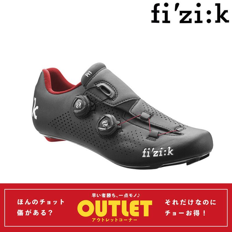《即納》fizi:k(フィジーク) 2017年モデル R1B UOMO(メンズ)BOA (ブラック/レッド)[ロードバイク用][サイクルシューズ]