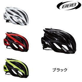 BBB(ビービービー) ファルコン V2 BHE-01 [ヘルメット] [ロードバイク] [MTB] [クロスバイク]