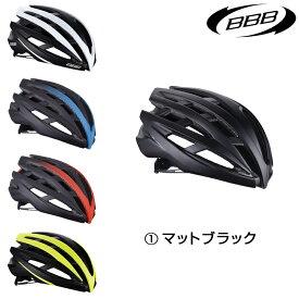 BBB(ビービービー) イカロス V2 BHE-05 [ヘルメット] [ロードバイク] [MTB] [クロスバイク]