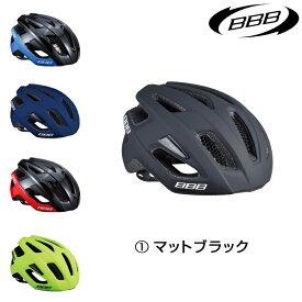 BBB(ビービービー) カイト BHE-29 [ヘルメット] [ロードバイク] [MTB] [クロスバイク]