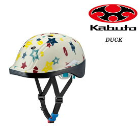 オージーケーカブト DUCK ダック ソフトシェル ハッピースターアイボリー OGK Kabuto 送料無料 ヘルメット キッズ
