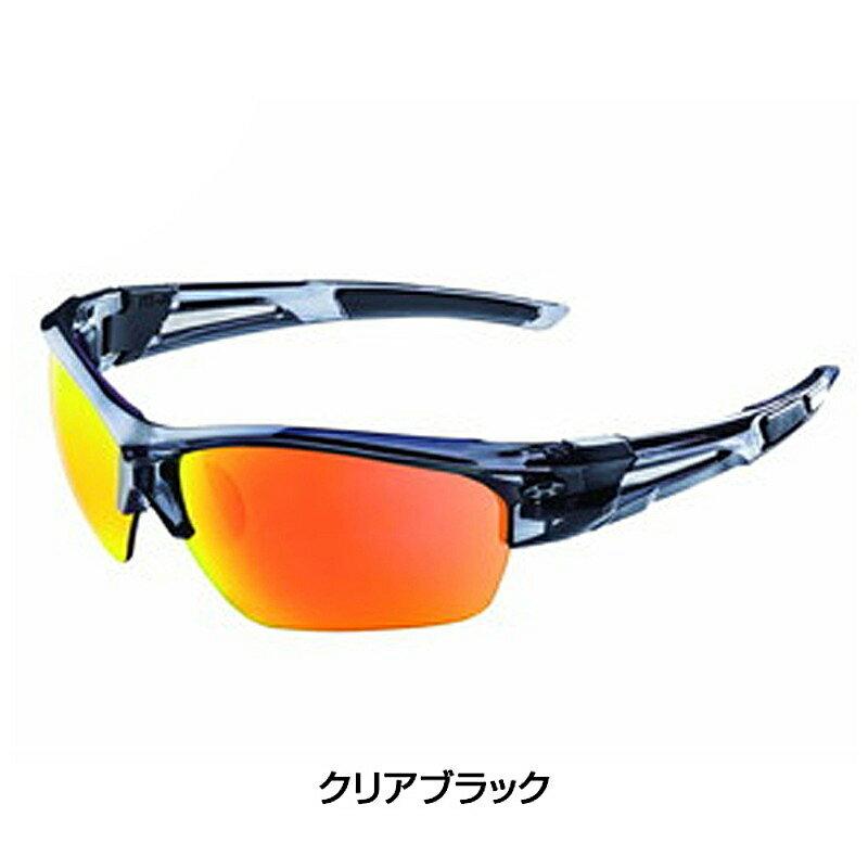 OGK Kabuto(オージーケーカブト) PRIMATO-α350 (プリマトアルファ350)(3セットレンズ)[調光レンズ][サングラス]