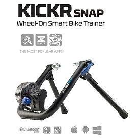 【自動で負荷が変わる ZWIFTにおすすめ】wahooワフー KICKR SNAP SMART TURBO キッカースナップスマートターボ [ローラー台] [ロードバイク] [固定ローラー]