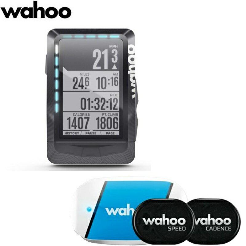 【GPSナビ機能付き】 wahoo(ワフー) ELEMNT(エレメント) GPS サイクルコンピューター【センサーセット】