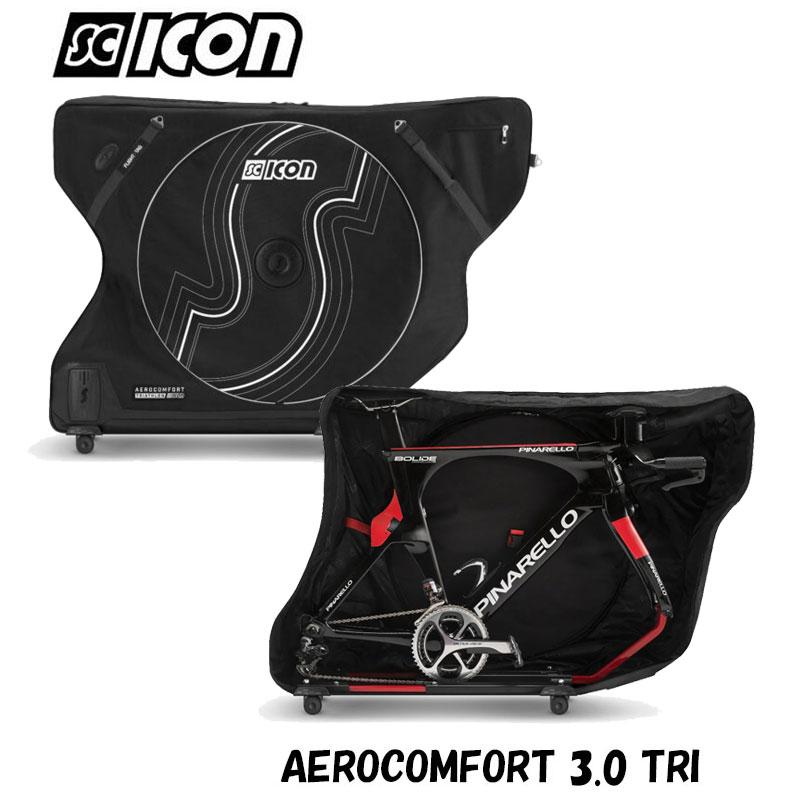 《即納》【あす楽】【トライアスロン用新型】SCICON(シーコン) AEROCOMFORT PLUS(エアロコンフォートプラス 3.0)トライアスロン 飛行機輪行に最適な輪行バッグ