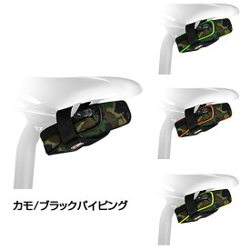 SCICON(シーコン) ELAN 210 CAMO(エラン210カモ)[コンパクトサイズ][サドルバッグ]