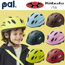 オージーケーカブト パル(PAL) ヘルメット OGK Kabuto ヘルメット キッズ