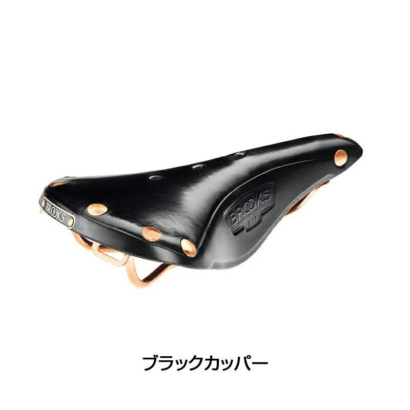 《即納》BROOKS(ブルックス) 150TH B17 【150周年記念限定モデル】[クラシック][サドル・シートポスト]