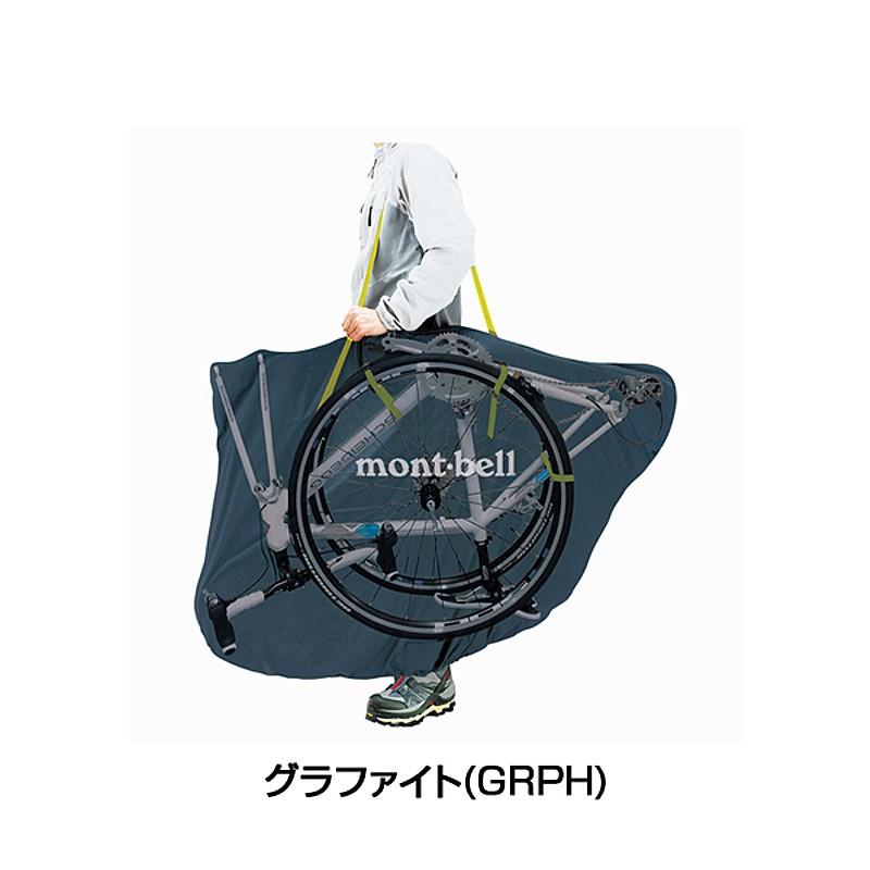 mont-bell(モンベル) コンパクトリンコウバッグ 1130424[その他バッグ][身につける・持ち歩く]