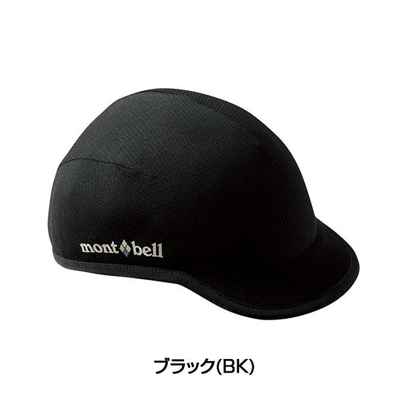 《即納》【土日祝もあす楽】mont-bell(モンベル) 春夏モデル ジオラインクールメッシュサイクルキャップ 1130427[キャップ・バンダナ・スカルキャップ][ウェアアクセサリ]