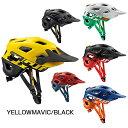 《即納》【土日祝もあす楽】MTBにおすすめヘルメット MAVIC(マヴィック)CROSSMAXPRO(クロスマックスプロ)