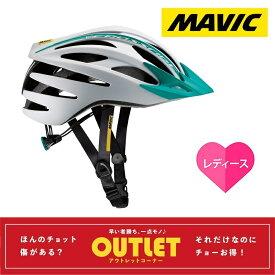 《即納》【土日祝もあす楽】MAVIC(マヴィック)CROSSRIDE SL ELITE WOMEN(クロスライドSLエリート)ロードバイク クロスバイク MTB用ヘルメット
