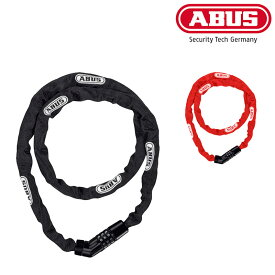ABUS(アバス) 4804COMBO 110 LOCK CHAIN COMBINATIONS
